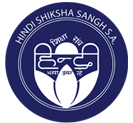 Hindi Shiksha Sangh Sticky Logo