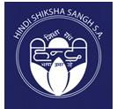 Hindi Shiksha Sangh Logo