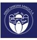 Hindi Shiksha Sangh Mobile Logo